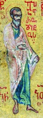 Epaphroditus